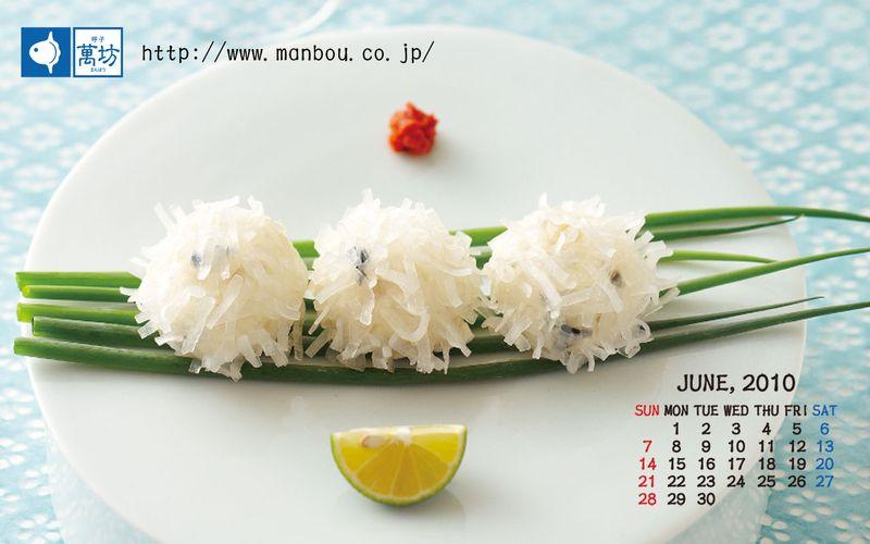萬坊壁紙6月ver2