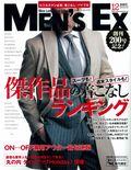 MEN'SEX雑誌表紙2010