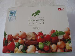 marugoto3