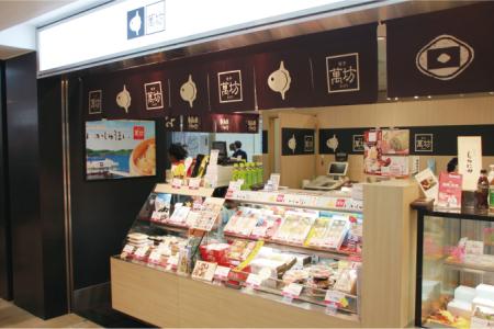 萬坊JR博多シティ-博多駅店
