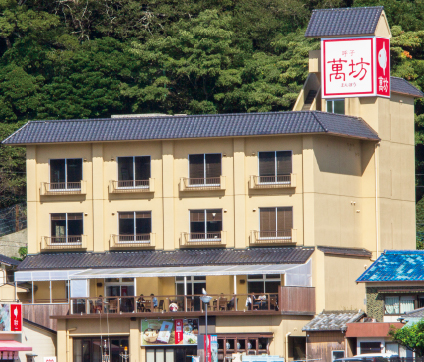 Kaigandoori