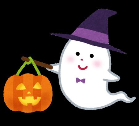 ブログ用-はろいんかぼちゃ