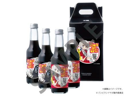 ゾンビアイドルサイダー4本入合成箱