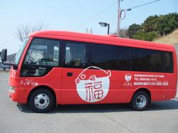 Bus1_2